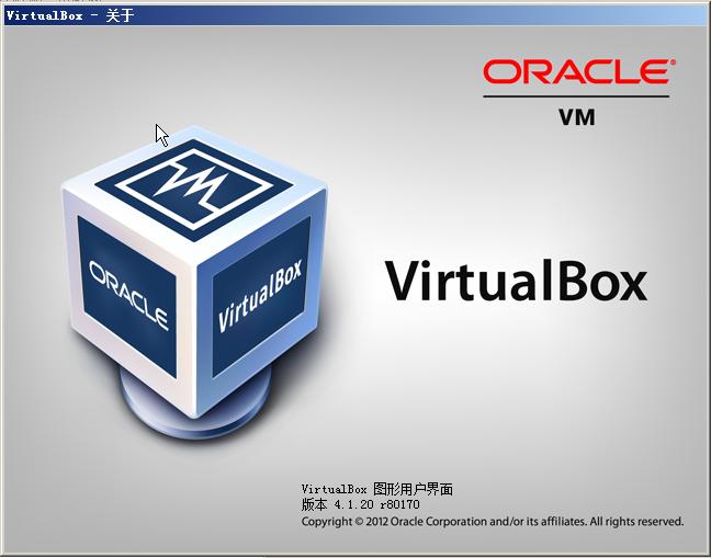 VirtualBox(免�M�_源跨平�_的��M�C�件)截�D1