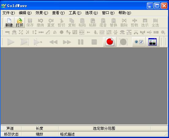 降调软件下载截图0