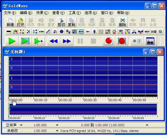 降调软件下载截图1