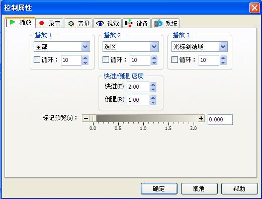 降调软件下载截图2