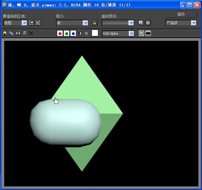 3dmax2012(Autodesk 3ds max 2012)破解版截图4