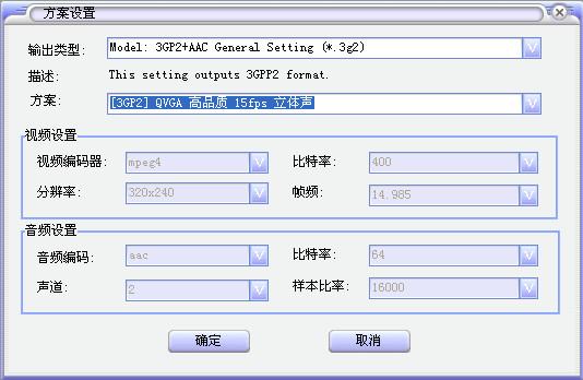 Amadis iPod/PSP/3GP/MP4/AVI Video Converter - FREE ...