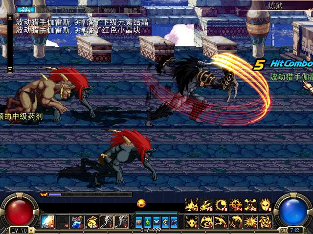 dnf地下城与勇士单机版v9.3极限武斗(附时装变速豪华版)