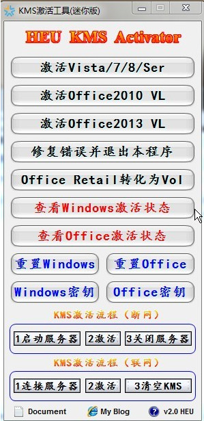 KMS�x�激活工具(Windows7/8_Office 2010/2013激活工具)截�D0