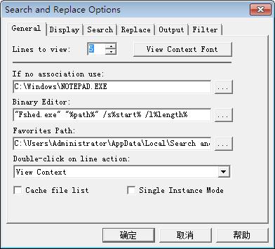 文件搜索替换工具(Search and Replace)截图1