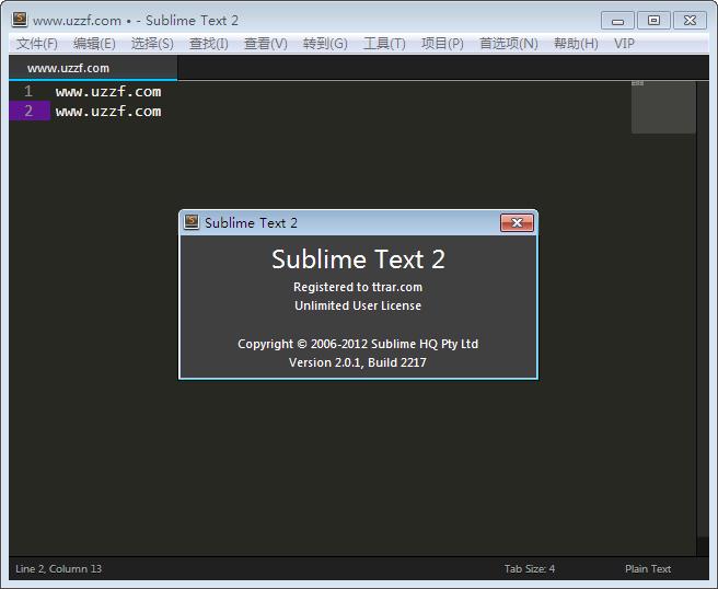 Sublime Text(跨平台文本编辑器)截图1