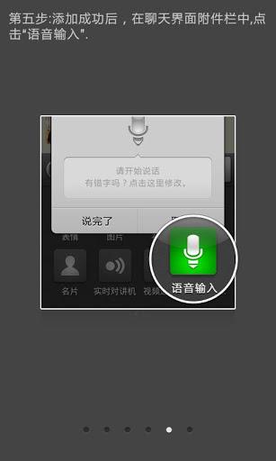 qq伴侣cf透视_qq2011输入_手机qq2011_qq2013_qq2014
