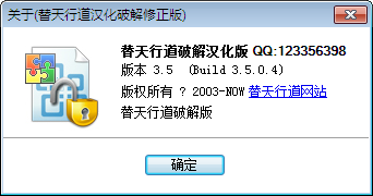 去除Office密码保护(Office Password Remover)截图1