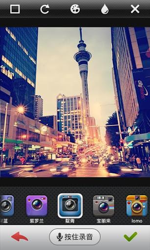图钉(手机拍照分享软件)截图