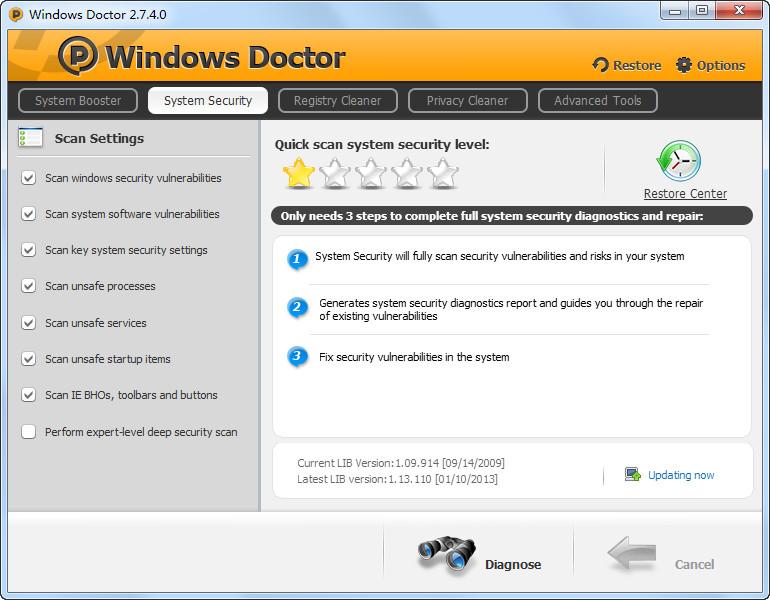 Windows Doctor(系统安全防护及优化软件)截图1