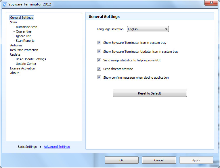 间谍软件清除工具(Spyware Terminator)截图3