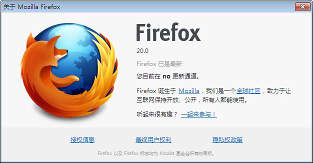 火狐浏览器(Firefox)截图2