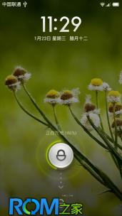 【开发版】MIUI V4 3.2.22 ROM for Galaxy S III I9300