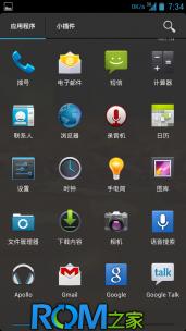 CM9.1 Cyanogen团队针对三星 i9300制作截图