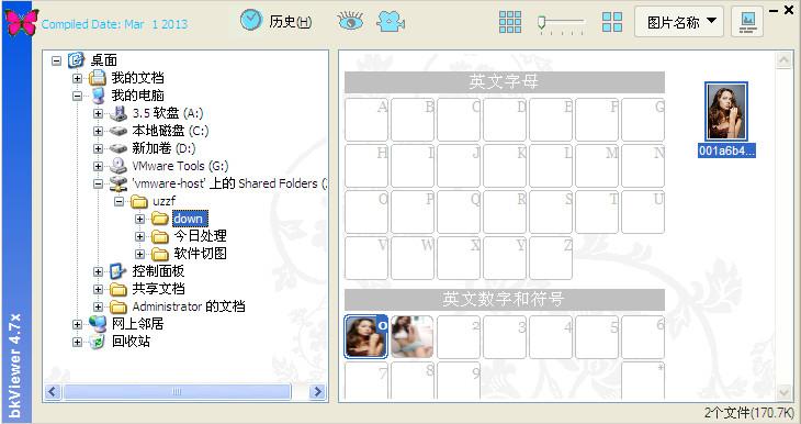 数码照片专用浏览工具(bkViewer)截图0
