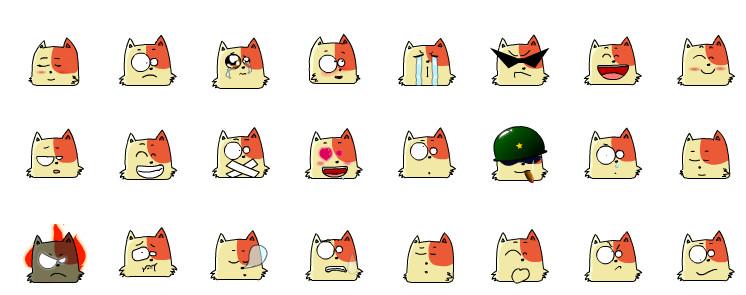 聊天通讯 斗图表情  → 可爱搞笑明卡猫qq表情包 免费下载  怕麻烦 喜