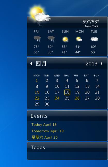 桌面天气日历(Desktop iCalendar)截图0