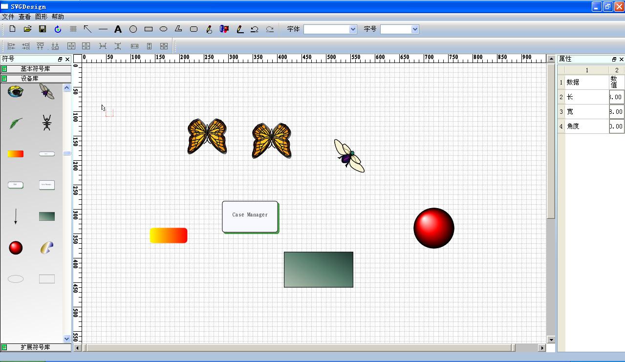 图像文件可读,易于修改和编辑,与现有技术可以互动融合。例如,SVG技术本身的动态部分(包括时序控制和动画)就是基于SMIL标准。另外,SVG文件还可嵌入Javas cript(严格地说,应该是ECMAs cript)脚本来控制SVG对象。 SVG图形格式可以方便的创建文字索引,从而实现基于内容的图像搜索。 SVG图形格式支持多种滤镜和特殊效果,在不改变图像内容的前提下可以实现位图格式中类似文字阴影的效果。 SVG图形格式可以用来动态生成图形。例如,可用SVG动态生成具有交互功能的地图,嵌入网页中,并显示给