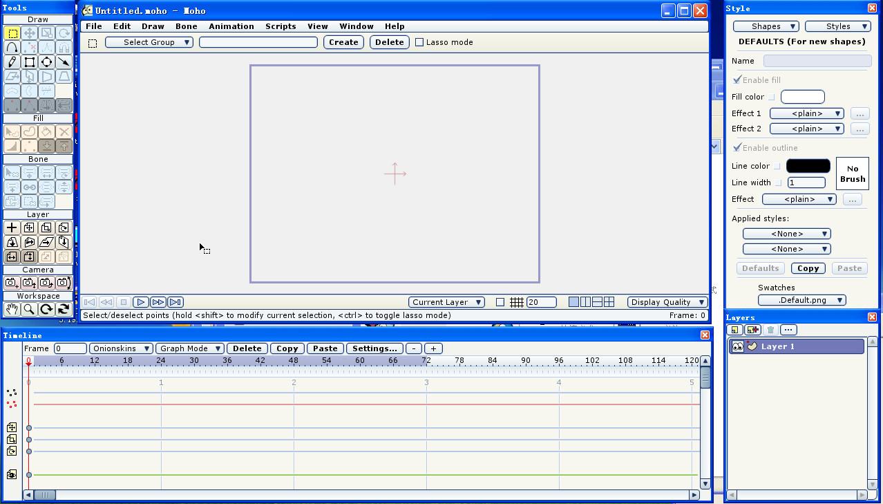 二维矢量骨骼动画设计软件(moho)