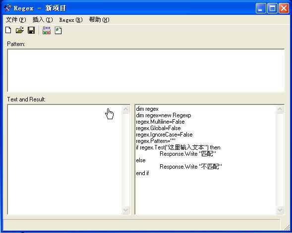 正则表达式测试工具(regex)截图0