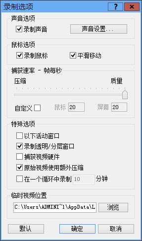 演示视频制作工具(Instant Demo)截图1