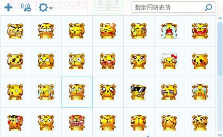 完美国际小猴子表情_完美国际表情包下载-完美国际大老虎小猪小猴表情包免费绿色版 ...