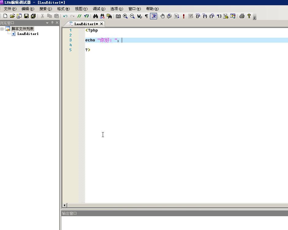 luaeditor编辑调试器6.2.1最新版免费下载|编辑调试器