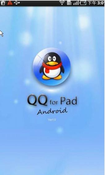 手�CQQ for pad(�iT��τ诎沧科桨咫��X�O�)截�D0
