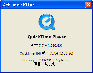 quicktime官方下载64位(quicktime player)截图1