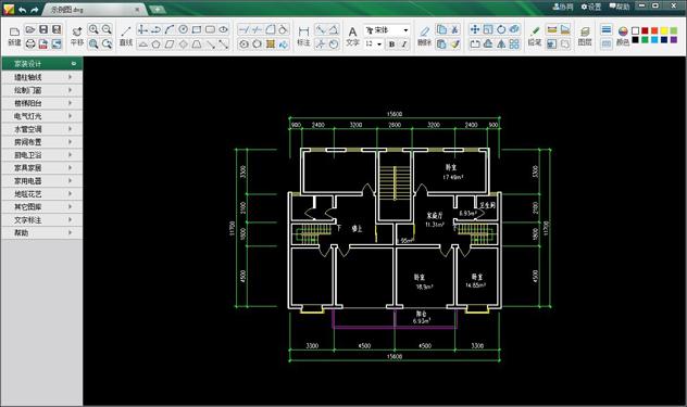 CAD迷你家装(家装设计软件)截图0