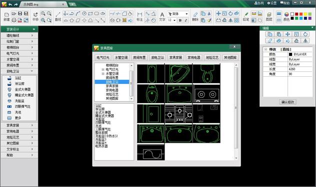 CAD迷你家装(家装设计软件)截图1