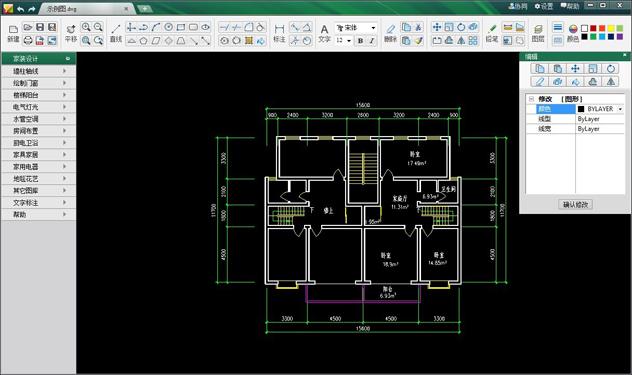 CAD迷你家装(家装设计软件)截图2