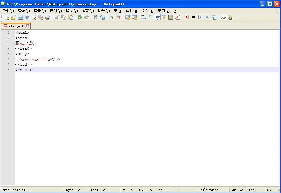 简易开源编辑器(Notepad++)截图0