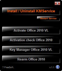 office 2010 正版验证激活截图0