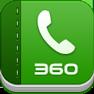 360通讯录最新版3.5.9beta 官方最新版