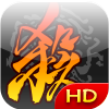 三国杀安卓版(三国杀HD)3.5.8.8官方最新版