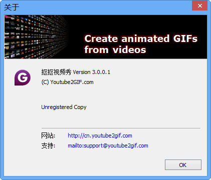 抠抠视频秀(将视频转换为gif动画App)截图1