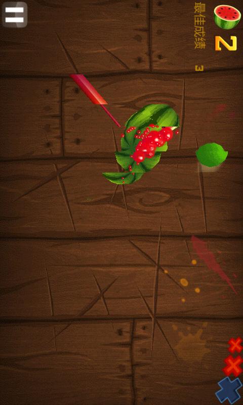 水果忍者(Fruit Ninja)无广告截图