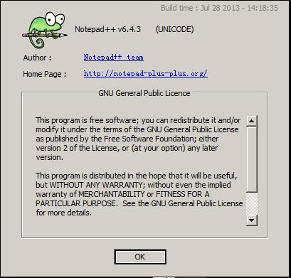 简易开源编辑器(Notepad++)截图2