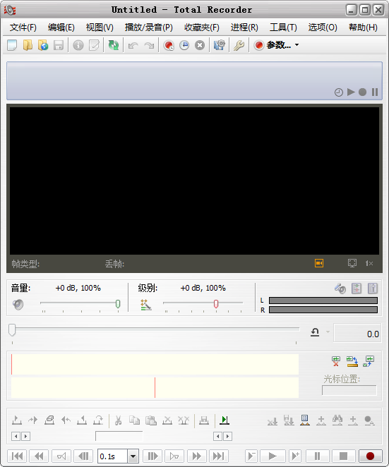 Total Recorder Pro(多功能录音软件)截图0