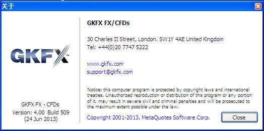 步步高黄金白银外汇智能EA系统截图1