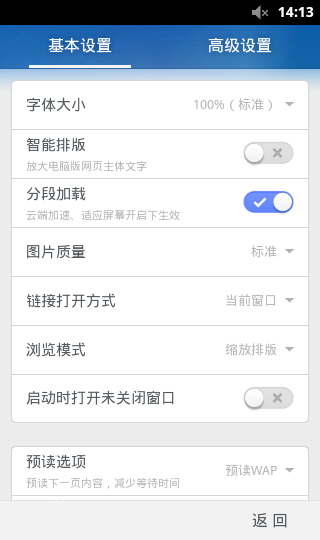 UC�g�[器(UCBrowser)截�D