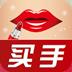 美妆买手(化妆品购买)V3.0.4 安卓版