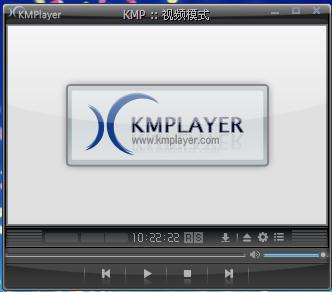 KMPlayer(万能解码器)截图3