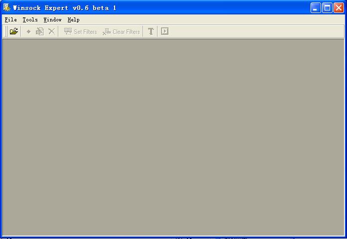 WinSock Expert(网络协议分析工具)截图0
