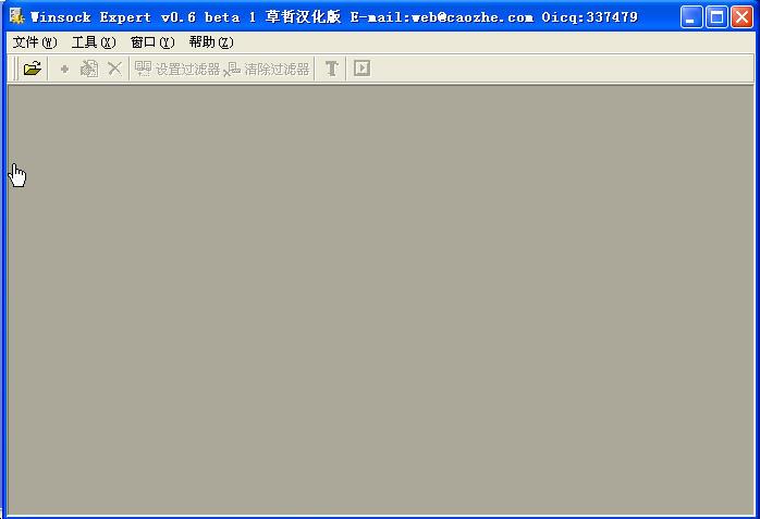 WinSock Expert(网络协议分析工具)截图1