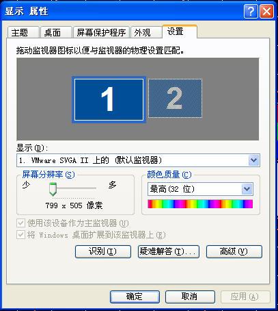 屏幕专业测试(NOKIA屏幕专业测试软件)截图1