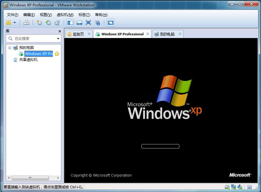vmware 9 64位/32位完整版(含汉化包与注册机)截图5