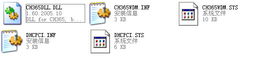 pci device驱动(pci device万能驱动)截图0