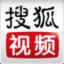 搜狐视频hd安卓